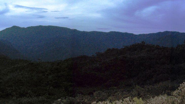 Gunung Leuser Gunung Bagging